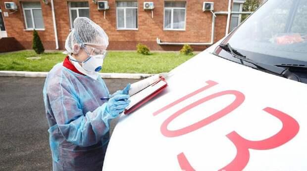 В Краснодарском крае число заразившихся COVID-19 стремительно снижается
