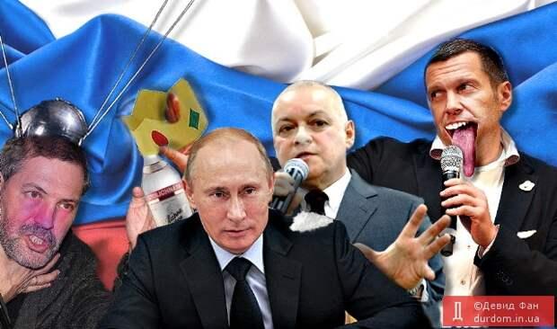 Выборы в путинской России. Подхалимы, сектанты, скрепоносцы.. и братва из «Единой России»