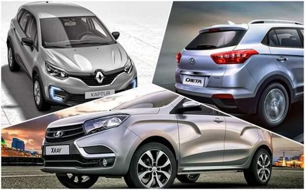Lada XRAY, Hyundai Creta и Renault Kaptur по одной цене: что выбрать?
