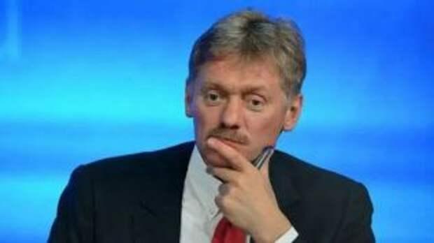 В Кремле ответили на угрозы США о Навальном