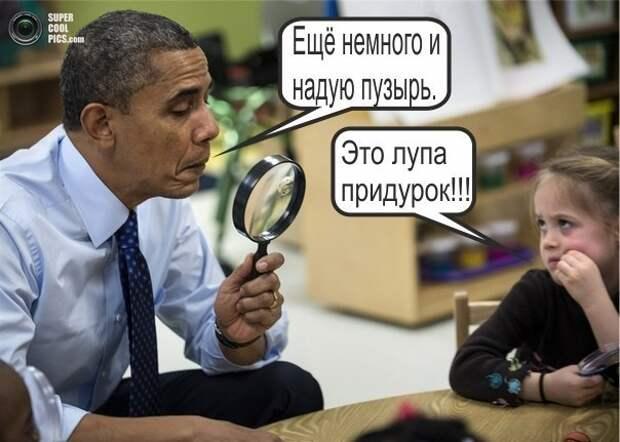 Политическая сатира 2
