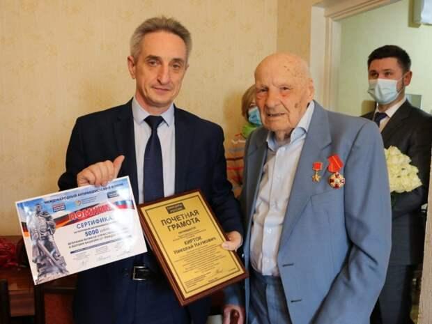 В Хорошёво-Мнёвниках поздравили Героя Советского Союза