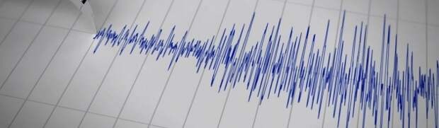 В китайской провинции Сычуань произошло землетрясение