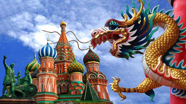 В МИД Китая подчеркнули прочную связь с Россией