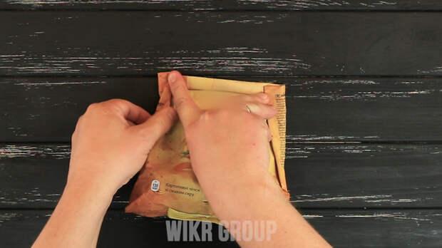 Вот как сделать так, чтобы содержимое пачки не высыпалось