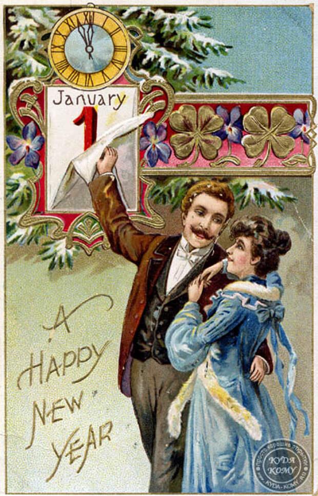 открытка A HAPPY NEW YEAR