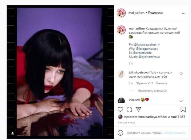 """Плакидюк из """"Супер топ-модель по-украински"""" поразила внешностью без роскошных рыжих волос: """"Ох, этот хищный взгляд"""""""