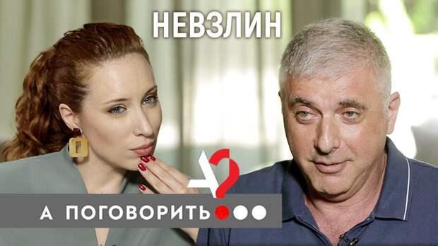 Как либеральная пропаганда финансируется из бюджета Москвы