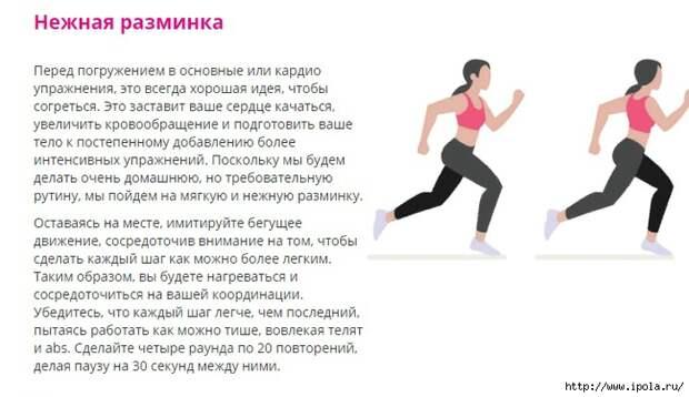 Лучшие упражнения для дома1 (700x405, 178Kb)