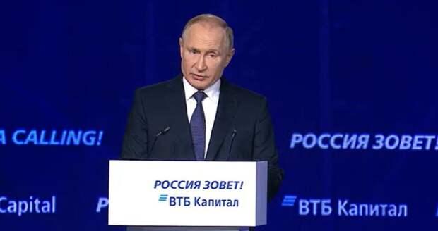 А потом мы у них... цап-царап». Ключевые цитаты Путина с форума «Россия  зовет!» — The Bell