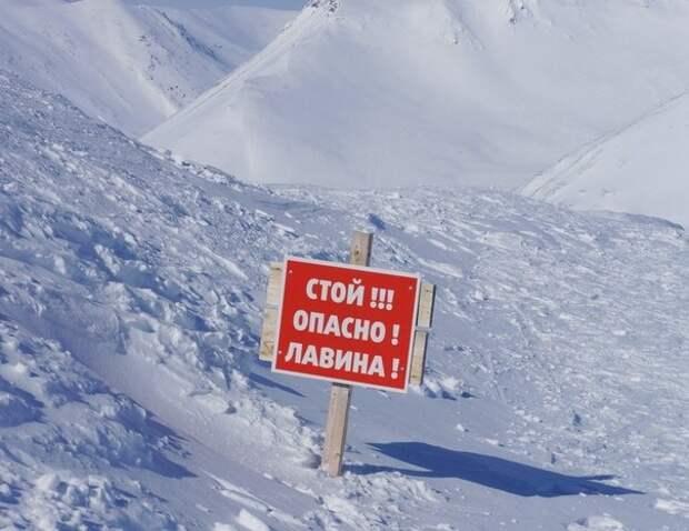 На Кубани спасатели предупредили о возможных лавинах в горах