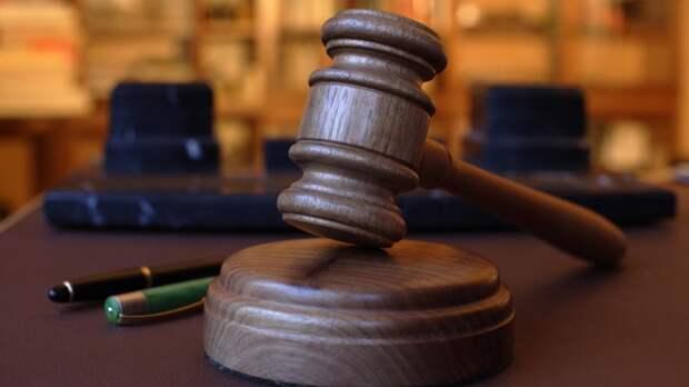 Бывший сотрудник ФСБ Черкалин выступит в суде с последним словом