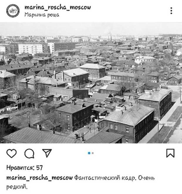 Фото дня: воспоминания о 2-ой улице Марьиной Рощи из 60-х