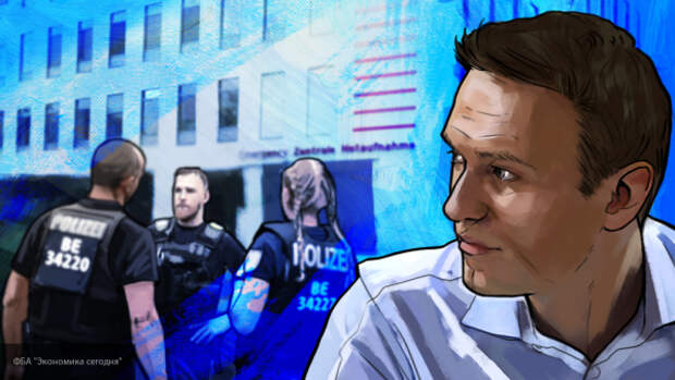 Генпрокуратура РФ намерена добиться ясности от клиники «Шарите» о состоянии Навального