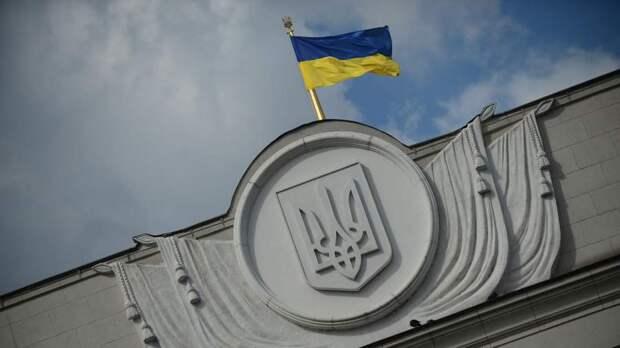 17.10.21==Депутат рады заявил о неизбежной капитуляции Украины перед Россией