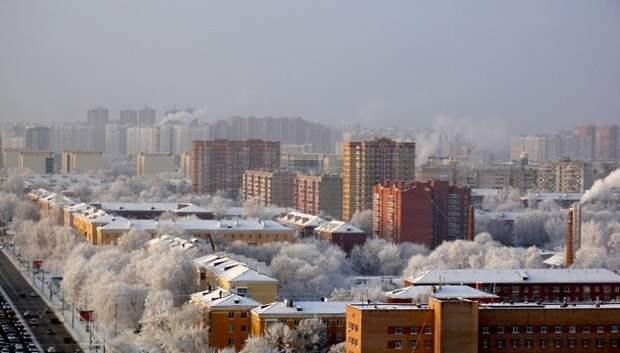 Похолодание до минус 17 градусов ожидается в Московском регионе в ближайшие двое суток