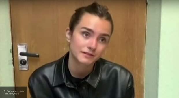 Отец Софьи Сапеги попросил Лукашенко о помиловании для дочери