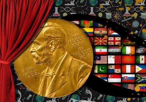 Нобелевская премия — попытка замолить грехи?