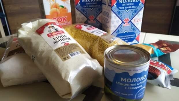 Волонтеры Подольска окажут продуктовую помощь нуждающимся семьям с детьми