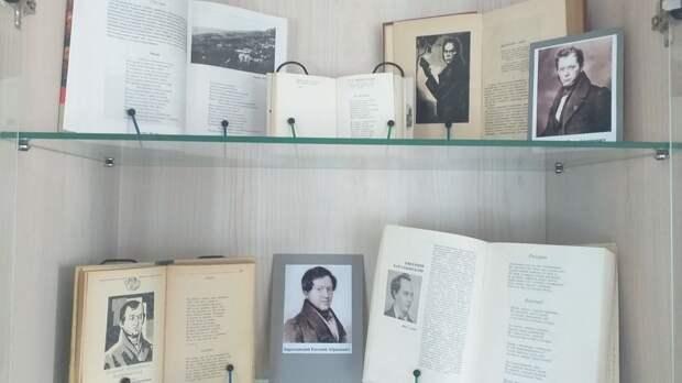 Экспресс-выставка, посвященная 210-летию основания Царскосельского лицея, открылась в Коктебеле