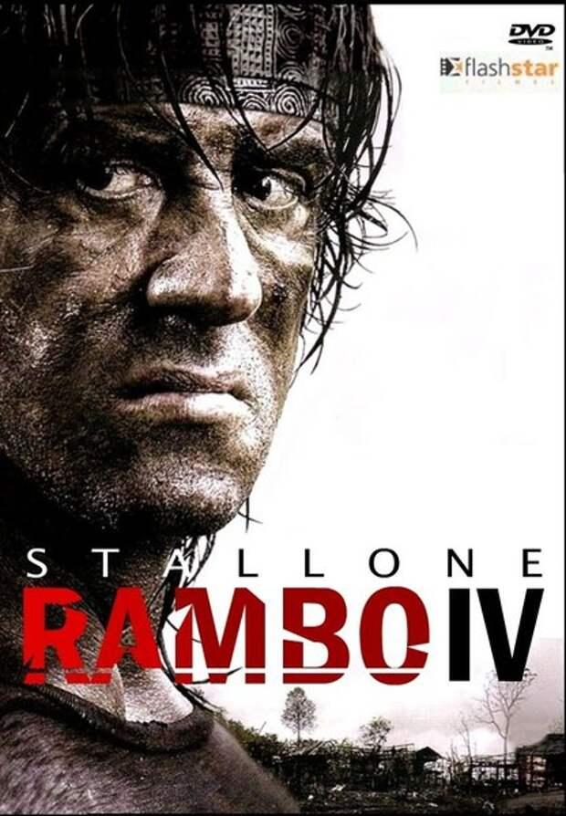Рэмбо - фильмы и ножи