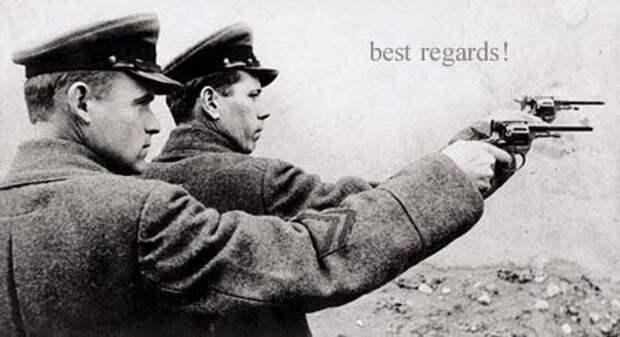 НКВД. Война с неведомым. А.Бушков -14 часть