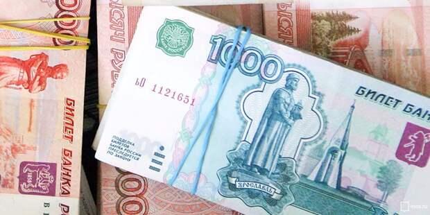 Жители Лосинки получат доплаты к пенсии по новому графику