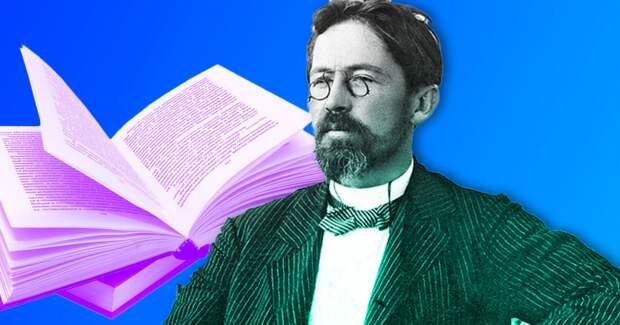 Тест: Угадай, какие книги не написали эти 7 русских классиков?