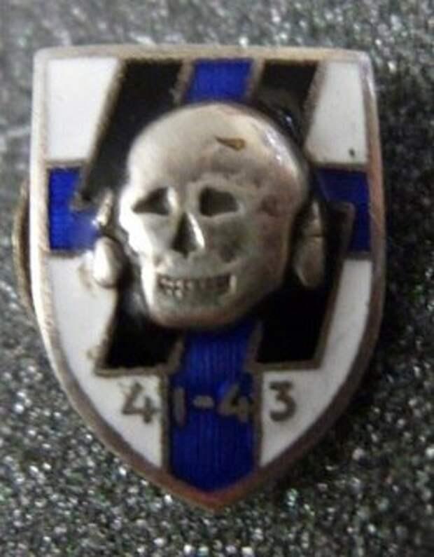 Знак полкового братства финских эсэсовцев.