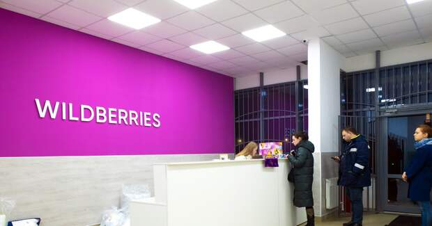 Wildberries начнет доставку продуктов из «Фуд сити»