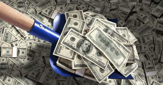 От чего зависит ваше отношение к деньгам?
