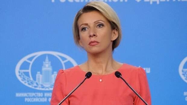 """Захарова назвала реакцию России на провокацию """"страшным сном"""" для Чехии"""