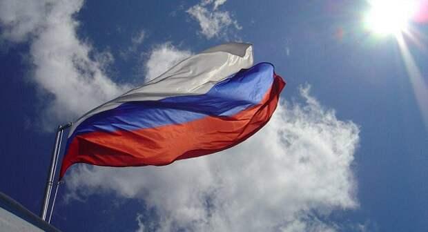 Базис независимости: 12 июня — День России