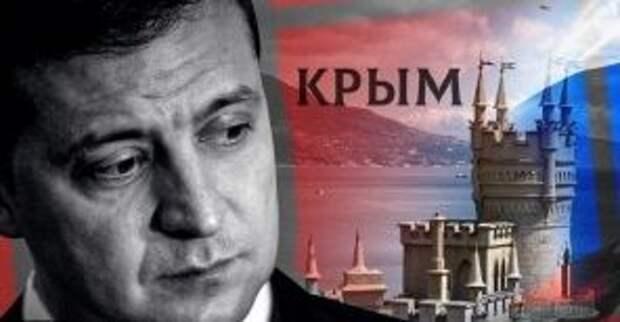 В Германии удивились «средневековым методам осады» Крыма со стороны Украины
