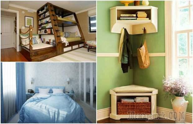 9 дизайнерских уловок при оформлении интерьера, которые следует соблюдать в маленьких квартирах