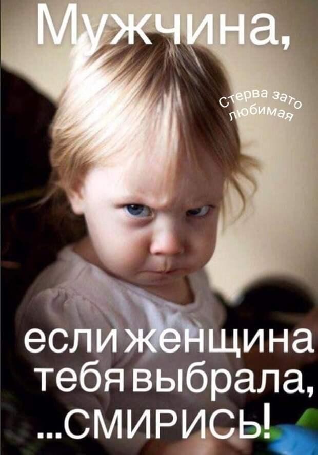 - Завтра к нам приедет моя мама!  ... молчание...