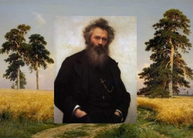 Иван Шишкин и одна из самых знаменитых его картин – *Рожь*, написанная после пережитой трагедии | Фото: artchive.ru