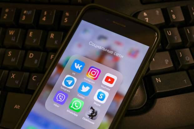 РКН не исключил блокировку других нарушающих закон соцсетей