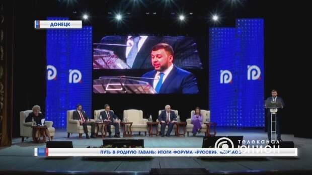 Шаг к исцелению Русской цивилизации?