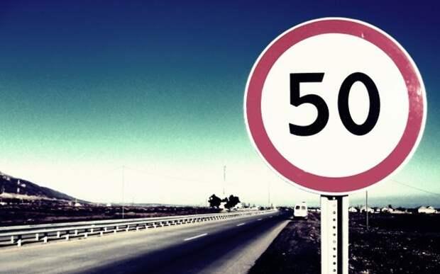 На «смертельной» дороге под Севастополем ограничат скорость движения авто