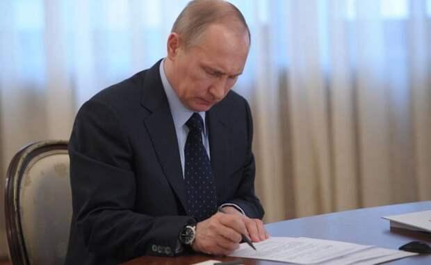 Путин создает Ассамблею народов России