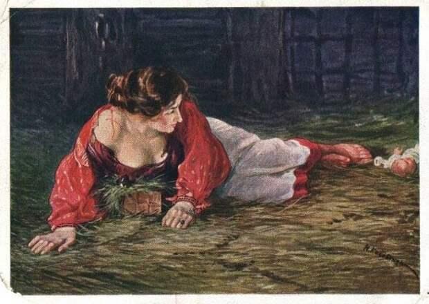 """Н. Касаткин """"Крепостная актриса в опале, кормящая грудью барского щенка"""". (1910)."""