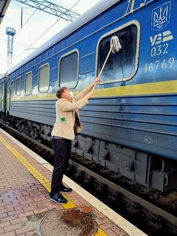 Вот, что Майдан животворящий делает, теперь европейцы приезжают на Украину, чтобы помыть им вагоны
