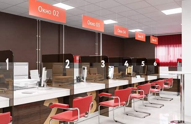 В Краснодаре откроют новый офис МФЦ