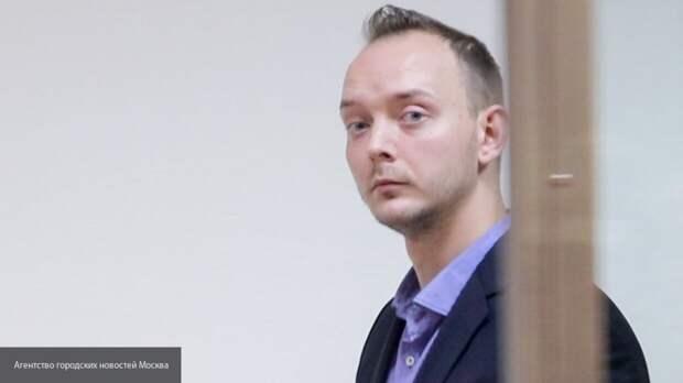 Песков прокомментировал возможный доступ адвокатов Сафронова к материалам дела