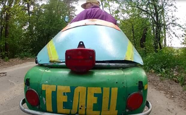 В Киеве ездит уникальная Авто-Мото-Лодка (видео)
