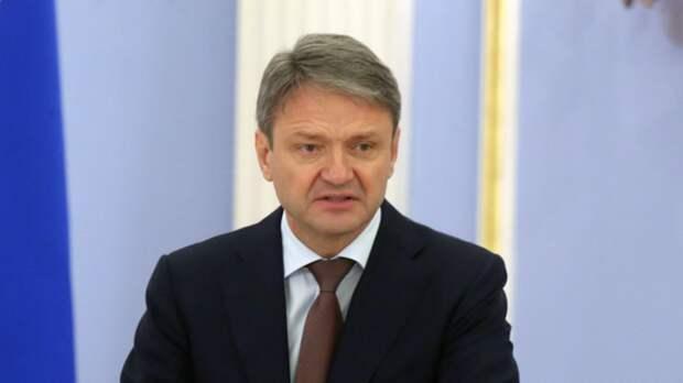 Крупнейшим землевладельцем РФ стал экс-губернатор Кубани Александр Ткачев