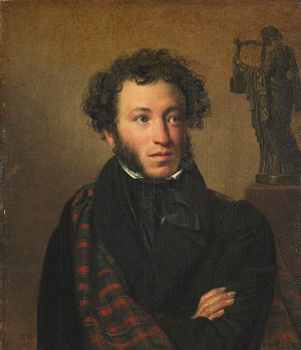Пушкин со Щепкиным гуляли «по куркинским местам»