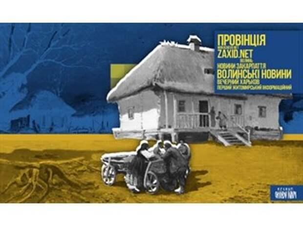 На Украине требуют сажать желающих дать воду Крыму