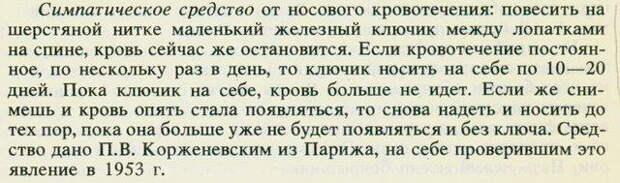 5402287_klyuchik (640x189, 39Kb)